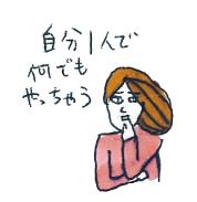1601_sp_15