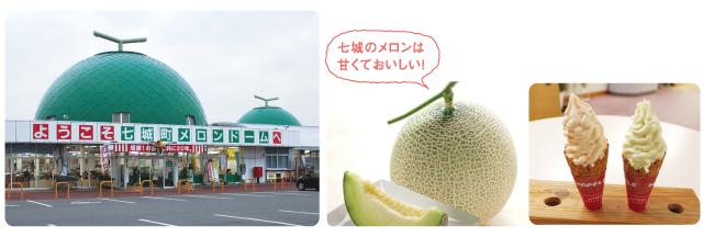 1603_kumamoto_02