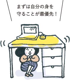 1603_sp_05