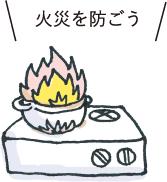 1603_sp_06