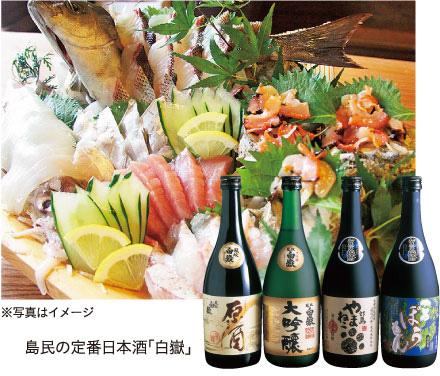 1603_tsushima_04