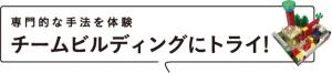 1604_sp_16