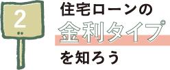 1605_jutaku_04