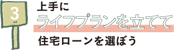 1605_jutaku_06