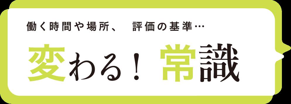1606_sp_02a
