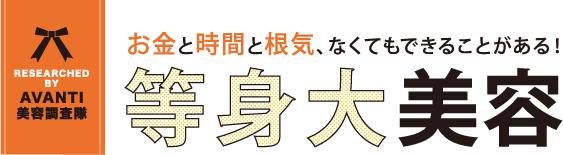 1608_special_01_01