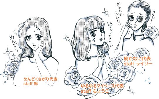 1608_special_01_02