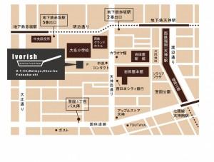 Ivorish-map1-300x227