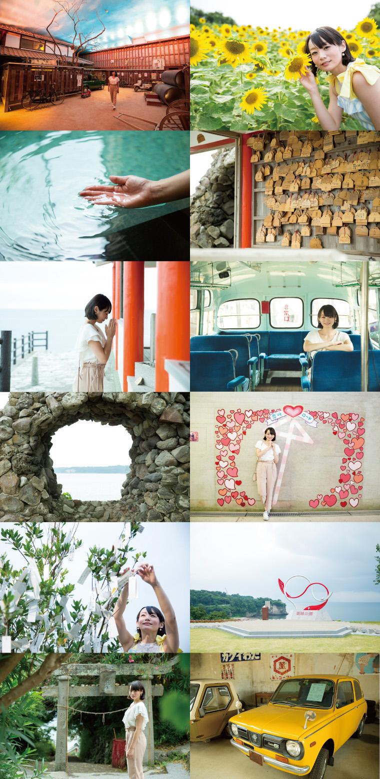 1609_豊後高田_07
