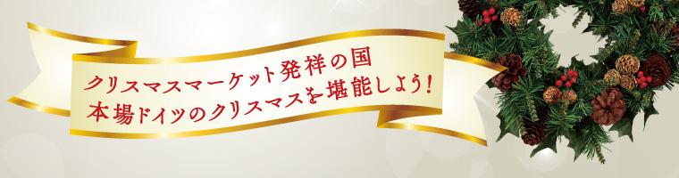 1609_阪急交通社_01