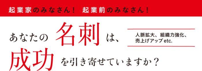 1609_サクセス21_01