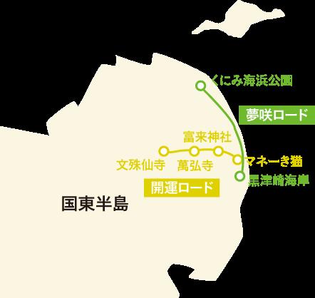 1609_国東半島_b_map