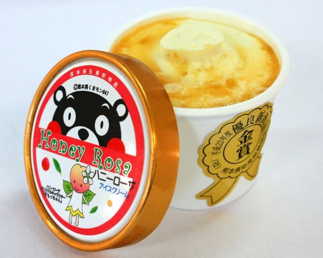05玉東町 ハニーローザアイスクリーム