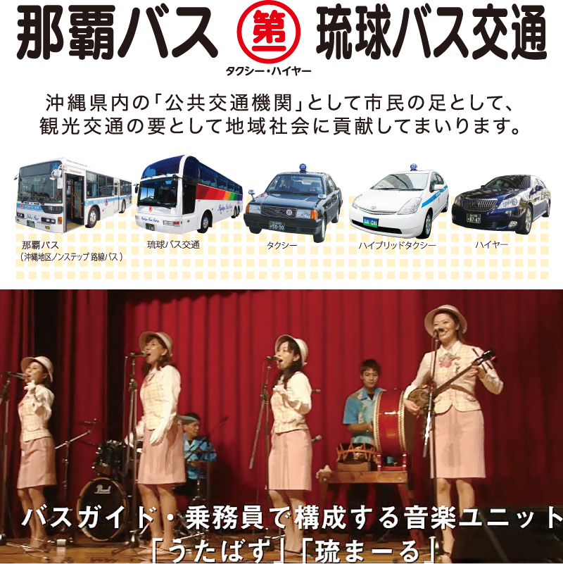 1610_第一交通産業_16
