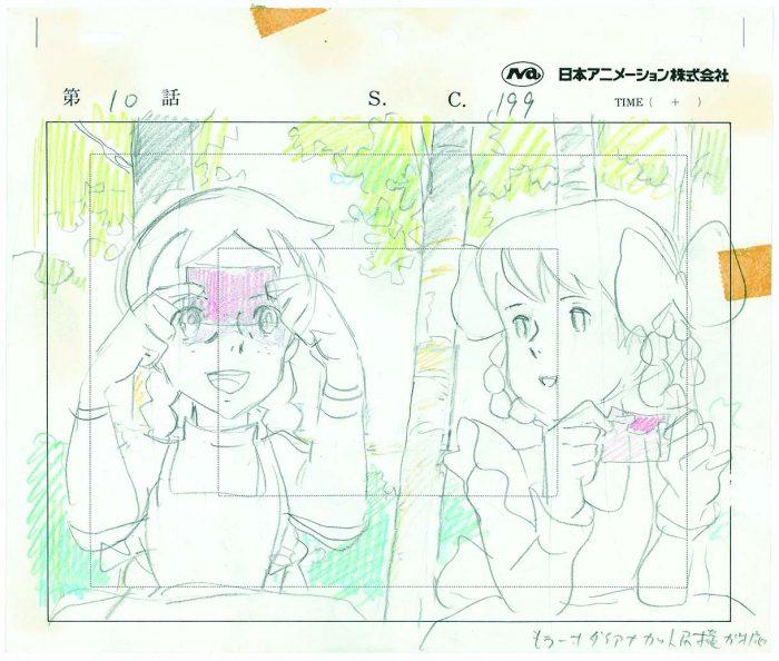 ①「赤毛のアン」レイアウト 宮崎駿