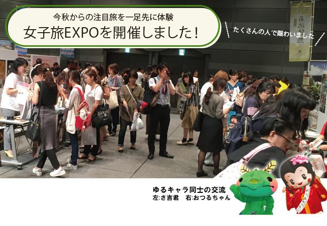 1611_travel_repo_01