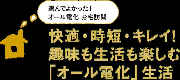 九電_03
