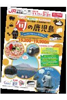 日本旅行2_03