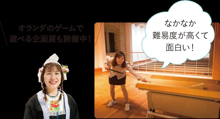 長崎観光連盟2_08