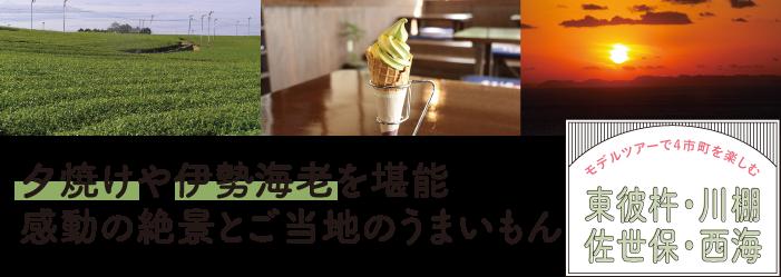 長崎県北_03