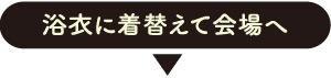 oita_yajirushi_01