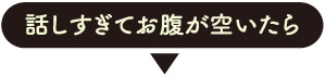 oita_yajirushi_02