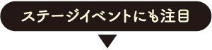 oita_yajirushi_03