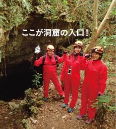 okinoerabu_06