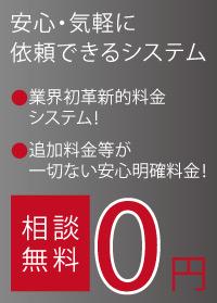 secret_02