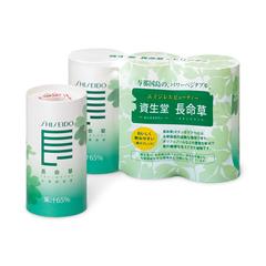 画像はwatashi+byshiseidoからお借りしましたhttp://www.shiseido.co.jp/wp/index.html