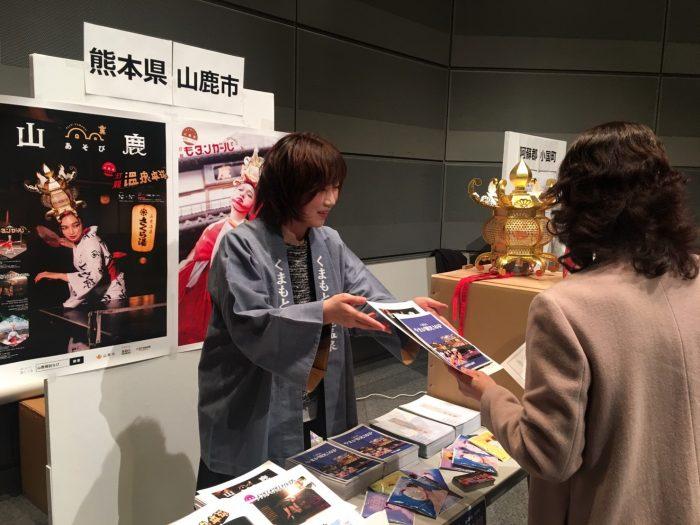 女子旅EXPO報告用_170322_0041
