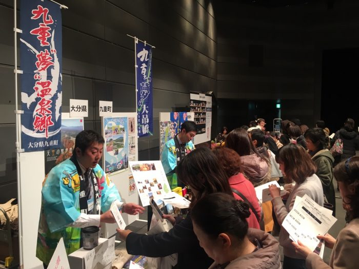 女子旅EXPO報告用_170322_0046