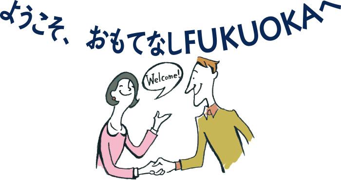 img1704_fukuoka1