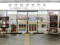 img1704_fukuoka14