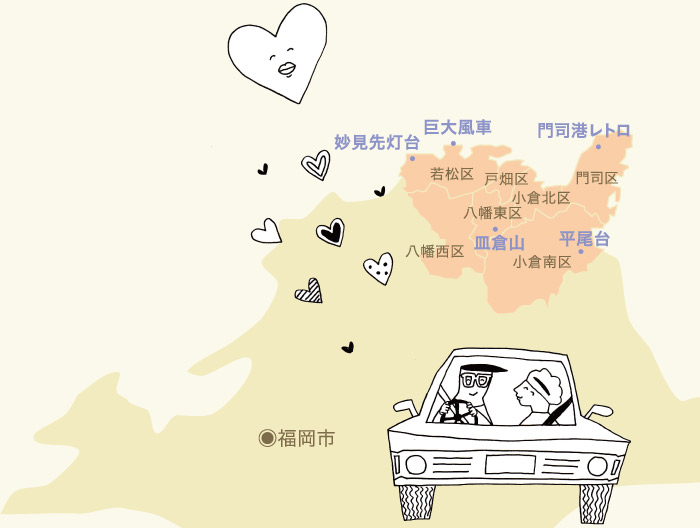 kitakyu-drive_02