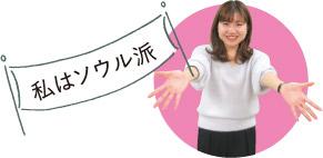 kitakyu-drive_so