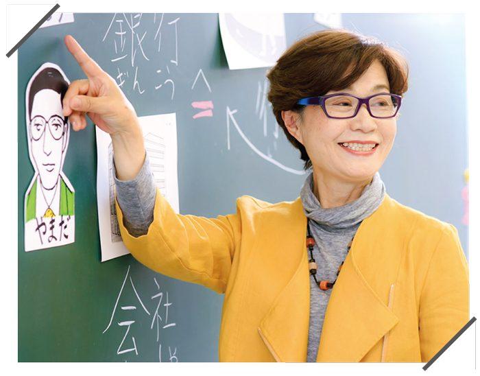 河野先生の授業は「にほん語を日本語で教える」直接教授法。