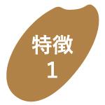 p22_dasukin_02