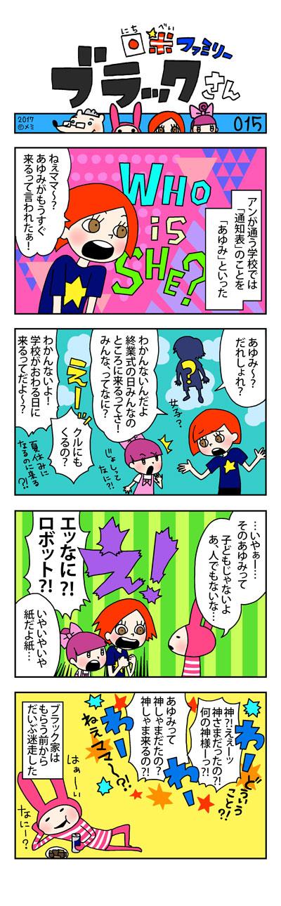 comic_015