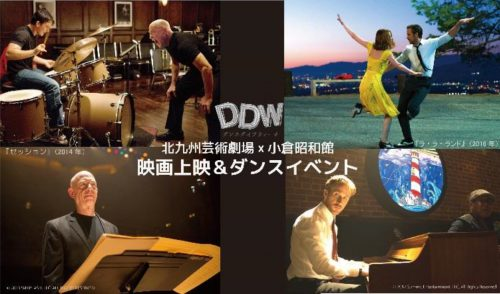 DDW02