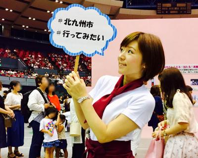 違った姿でも北九州市への観光客誘致、盛り上げを頑張っている。