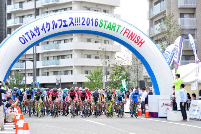 s_02 大分市04 サイクルフェス2016:レース開始