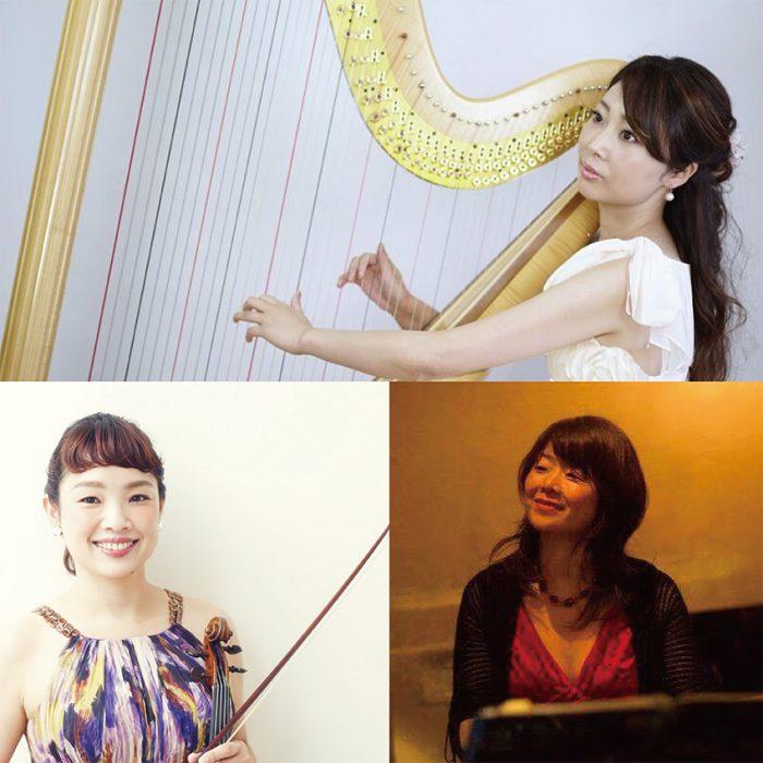 ハープ:打越あゆみ ヴァイオリン:藤松純子 シンセサイザー/ピアノ:上村貴子