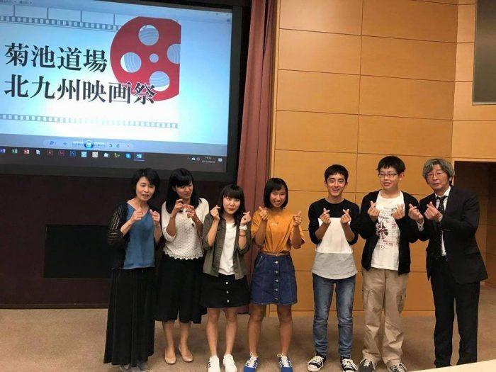 菊池道場北九州映画祭