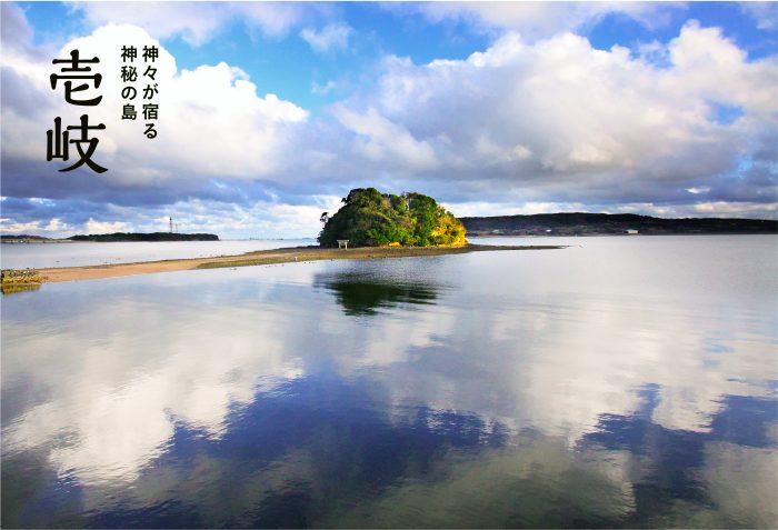 内海湾・小島神社