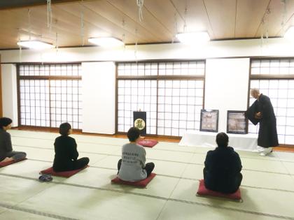 阿字観(真言宗の瞑想法)を体験