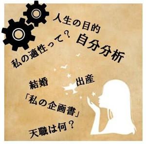 course_jibun-300x297