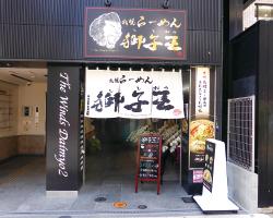 img_daimyou_map_11