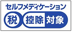 "iryohikoujo_img2<img class=""ranking-number"" src=""https://e-avanti.denhomejp.mixh.jp/avantionline/wp-content/themes/jin/img/rank01.png"" />"