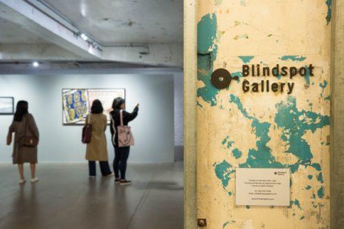 s_21. SICD_Blindspot Gallery 2